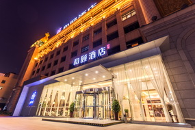 和颐-北京石景山万达广场和颐酒店