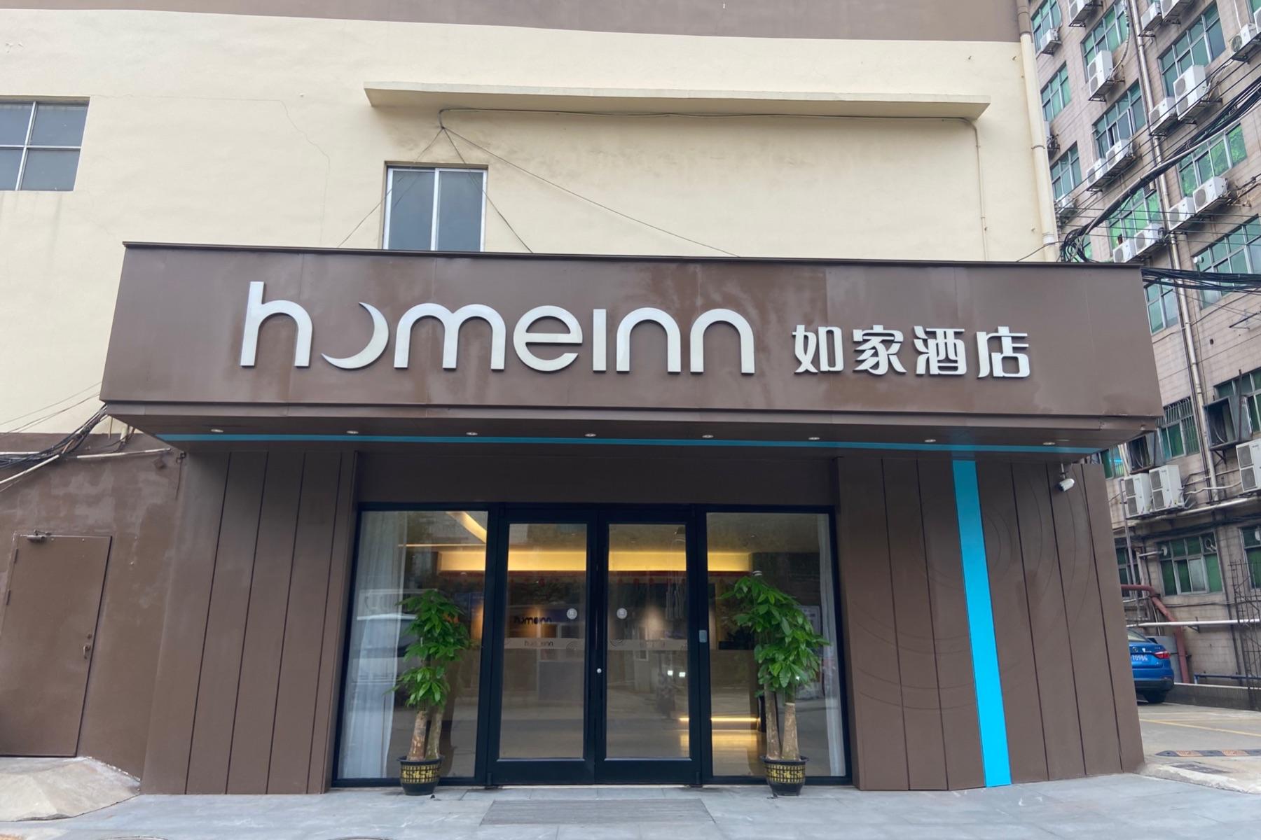 如家酒店·NEO-广州芳村花地湾店