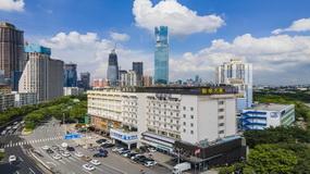 和颐-广州琶洲会展中心和颐酒店