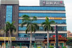 和颐-广州番禺迎宾壹号和颐酒店