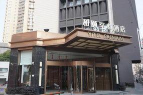 上海中山公园和颐至尊酒店