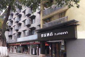 重庆沙坪公园店