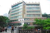 重庆沙坪坝三峡广场重庆大学店
