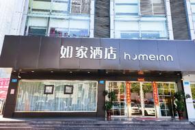重庆开州区长途汽车站店(内宾)