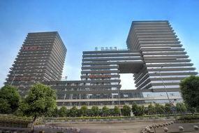 重庆大学城熙街店