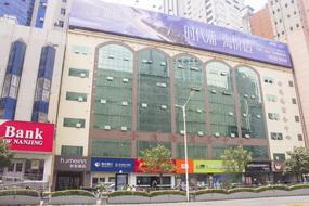 南京新街口中心店(内宾)