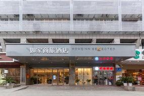 武汉洪山广场水果湖店