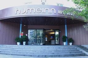 如家酒店·NEO-成都新南门地铁站店