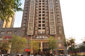 和颐-西安北经济技术开发区(明光路)和颐酒店