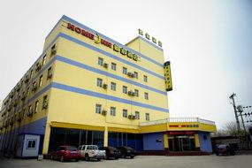 石家庄经济技术开发区开发大街店