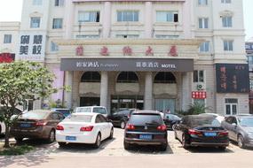 如家-大连开发区辽河西路民族学院店(内宾)