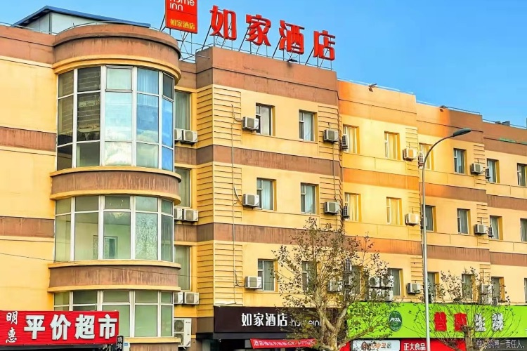 大连华南广场天河路枣园店(内宾)