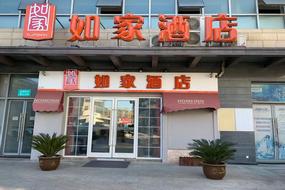 苏州盛泽金城商业中心店