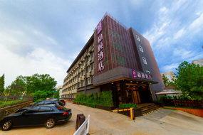 和颐-济南高新区和颐酒店
