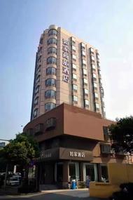 如家酒店·NEO-如家NEO青岛中央商务区镇江北路店