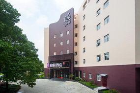 和颐-杭州滨江和颐酒店