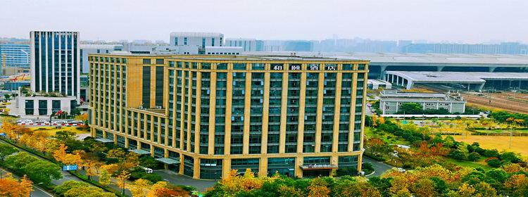 和颐-杭州火车东站东广场和颐酒店(内宾)