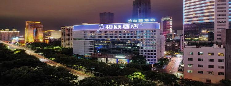 宁波三江口江景和颐酒店