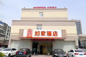 宁波镇海庄市万科广场店(内宾)