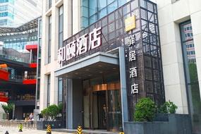 驿居酒店-石家庄中山东路勒泰中心店(内宾)(原莫泰勒泰中心店)