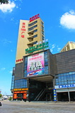 驿居酒店-苏州渭塘珍珠城店(内宾)