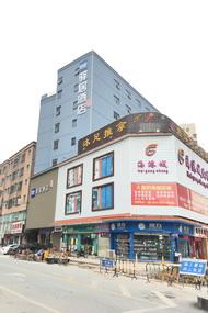 驿居酒店-深圳松岗地铁站红星大道店