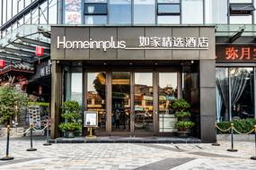 如家精选-广州萝岗香雪地铁站店