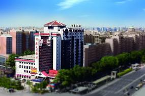 崇文门饭店(京伦)
