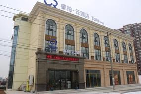 武汉汉阳大道黄金口地铁站睿柏.云酒店(内宾)