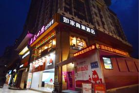 如家商旅-广州上下九步行街长寿路地铁站宝华路店