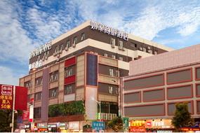 如家商旅-广州番禺厦滘地铁口店