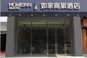 如家商旅-上海南京路步行街店(内宾)