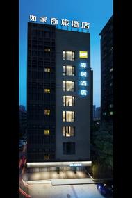 如家商旅(金标)-上海徐家汇店