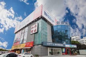 如家商旅-上海浦东惠南地铁站店(内宾)