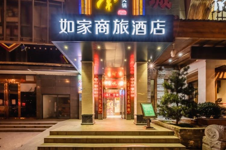 如家商旅-西安高新区绿地笔克会展中心店