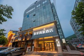 如家商旅(金标)-济南高新区齐鲁软件园舜华路店