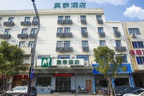 莫泰-宁波宁海客运中心店